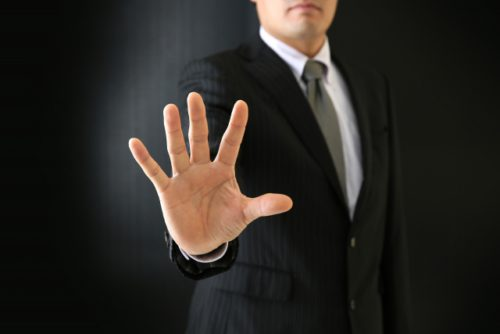 給料差押えを個人再生で止める方法