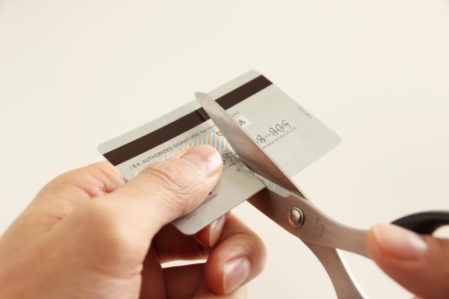 使えないクレジットカード