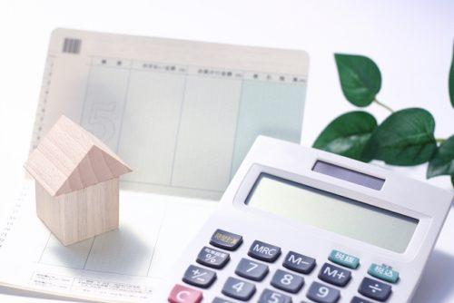 住宅ローンと個人再生