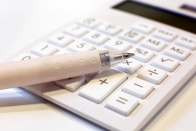 任意整理の費用を計算
