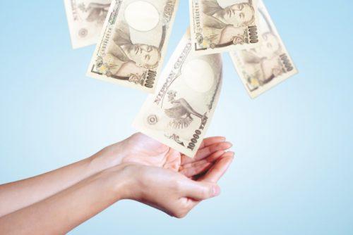 個人再生の収入