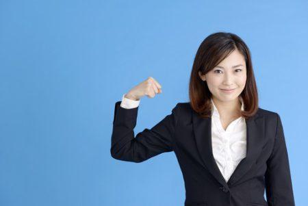 力強い女性