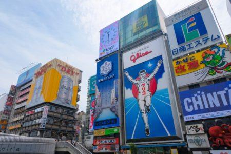 大阪の闇金相談