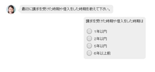 ゆうき司法書士事務所4